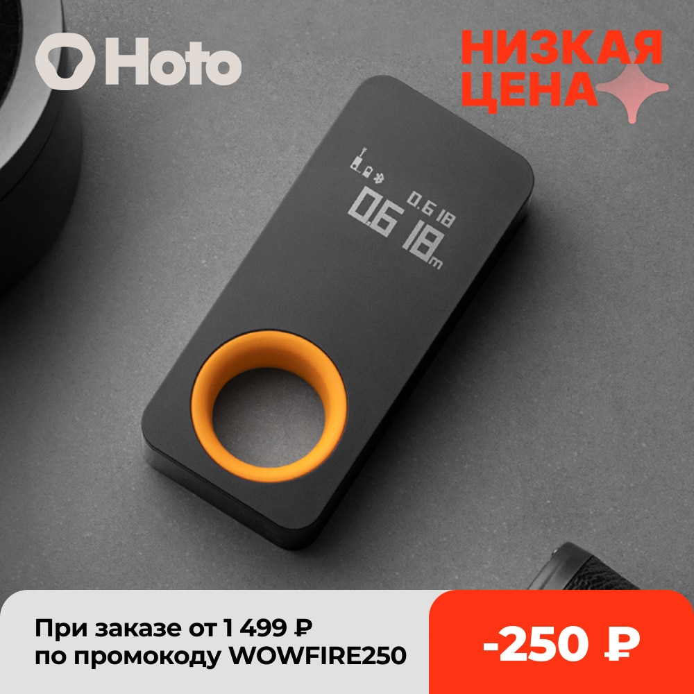 شريط القياس بالليزر HOTO ، جهاز الليزر الذكي ، ذكي ، 30 م ، شاشة OLED ، مقياس مسافات الليزر ، الاتصال بالهاتف المحمول