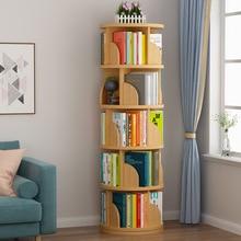 Scaffale rotante scaffale da 360 gradi scaffale da pavimento per la casa scaffale per libri per bambini creativo multistrato per studenti domestici