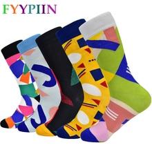 New mens socks 2020 crazy fashion design geometric pattern casual cotton socks men gifts