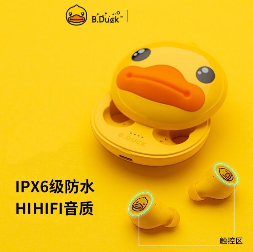 Wireless Bluetooth Headphone For Little Yellow Duck  Headset Binaural in-ear Headset Invisible Style Unisex Cute Sports Earphone enlarge