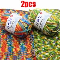 2pcs fancy yarn for knitting pad dyed cotton blended mix colorful crochet yarn suggest needle 3mm