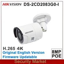 الأصلي hikvision DS-2CD2083G0-I استبدال DS-2CD2085FWD-I 4K 8Mp المراقبة H265 POE IR CCTV WDR الثابتة رصاصة كاميرا شبكة مراقبة