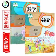Livre de première année, 2 pièces, mathématiques de lécole primaire avec livret pour les apprenants chinois et lapprentissage du Mandarin, volume 1