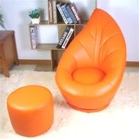 gy creative bedroom lazy sofa single personality balcony leather leaf shaped computer chair rotating small sofa cartoon chair