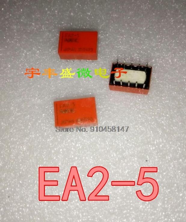 10 шт./лот NEC EA2-5NU EA2-5 TQ2-5V ATQ209 A5W-K