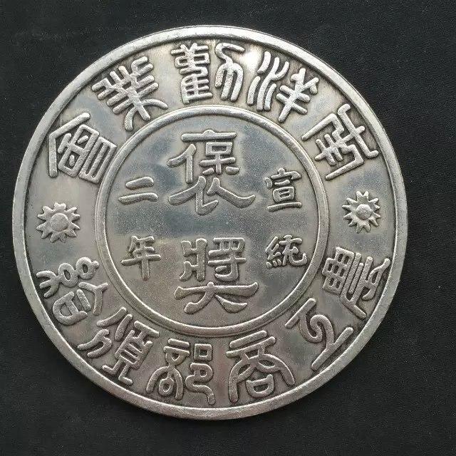 Xuantong award por dois anos redondo prata chapeado dólar moeda coleção redonda lembrança moeda