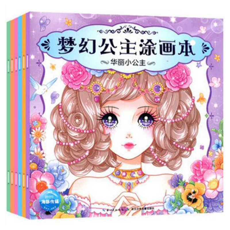 6 Books Dream Children's Sketch Drawing Painting Book Beautiful Girl Princess Stress Watercolor Coloring Book For Adults Kids