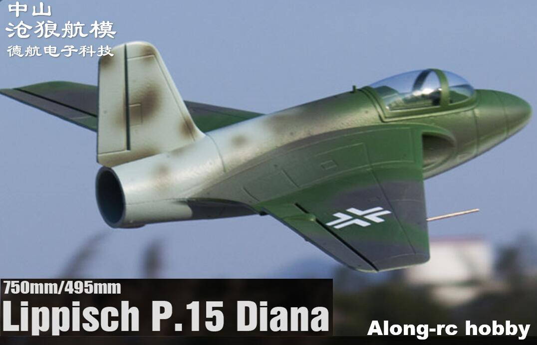 Модель EPO самолет RC хобби игрушки Freewing 64 мм EDF jet Lippisch P.15 Diana Plane 3S PNP Набор или с
