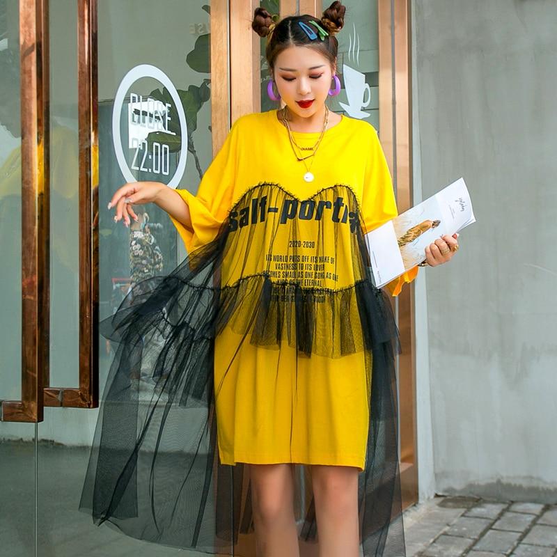 Women's dress Thailand tide brand summer tulle fairy skirt large size short-sleeved dress fluttering skirt was thin T-shirt