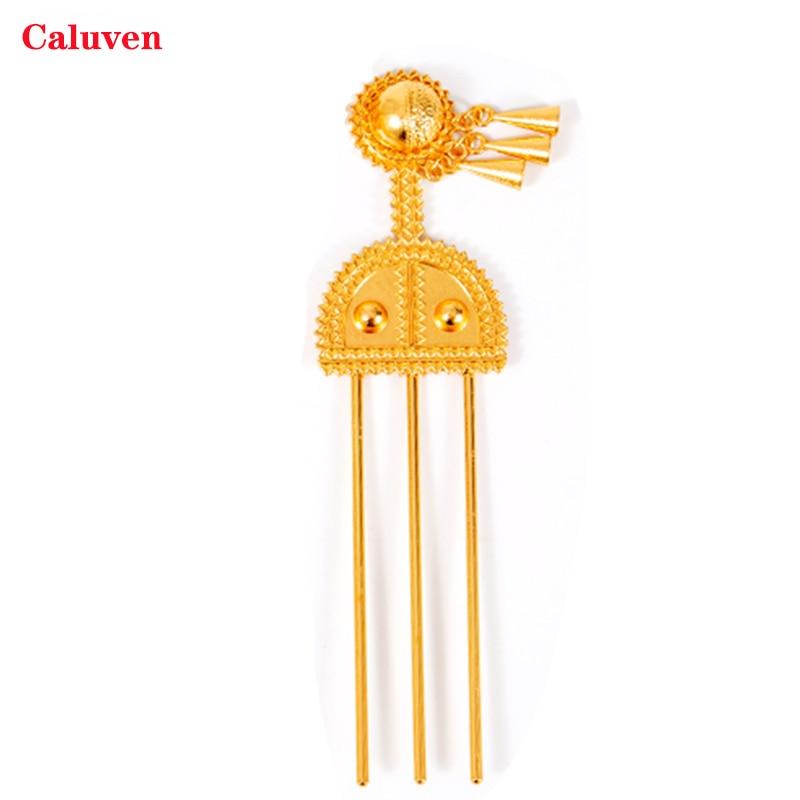 Joyería de novia pieza de pelo de oro de África Dubai Pin/horquilla etíope banaha palillos de pelo piezas de pelo joyería africana