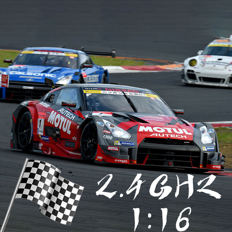 1:16 RC Drift Racing 2.4G GTR Off-road 4WD Drift Racing 30KM/H High Speed 30m Control Distance RC Electronic Children Hobby Toy