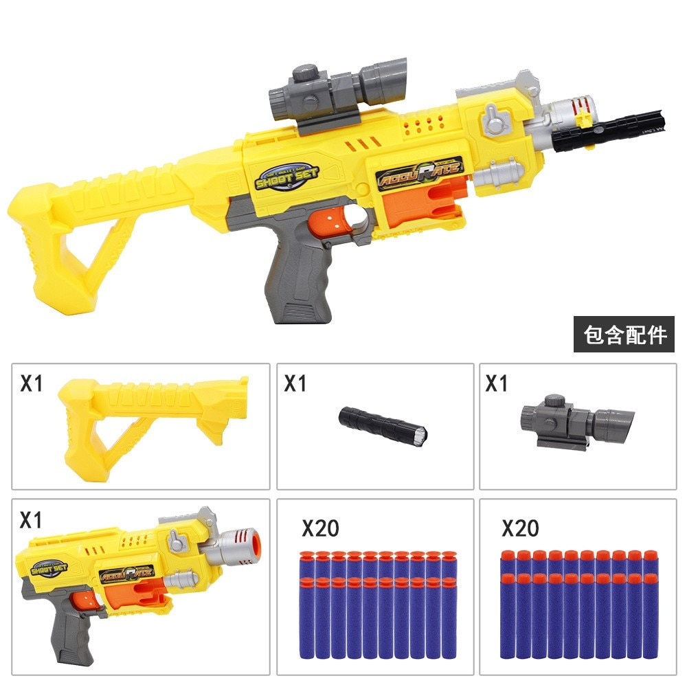 Electric Burst Toy Gun Suit for Nerf Dart Bullets Toy Rifle Gun Blaster with DIY Assembly Accessories Best Gift for Kids