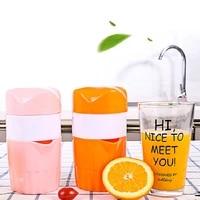 portable manual citrus juicer for orange lemon fruit squeezer child outdoor durable juicer machine orange juice cup new