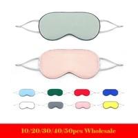1020304050pcs cotton sleep mask comfortable eye patches eyes mask for sleeping cold warm surface eyeshade eyepatch wholesale