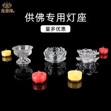 Butter Lamp Oil Lamp Oil Lamp Butter Lamp Glass Candle Oil Lamp Lamp Buddha Light Household Retro Nostalgic Buddha Utensils