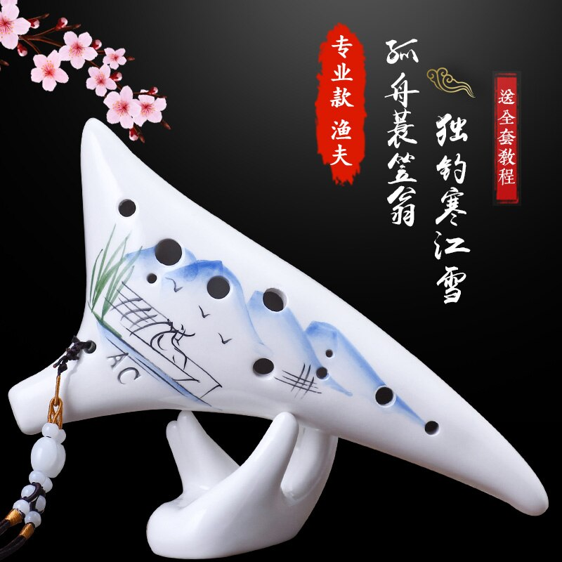 12 Hole Ceramic Ocarina Alto C Legend of Zelda Ocarina Musical Instrument with Lanyard and Bag
