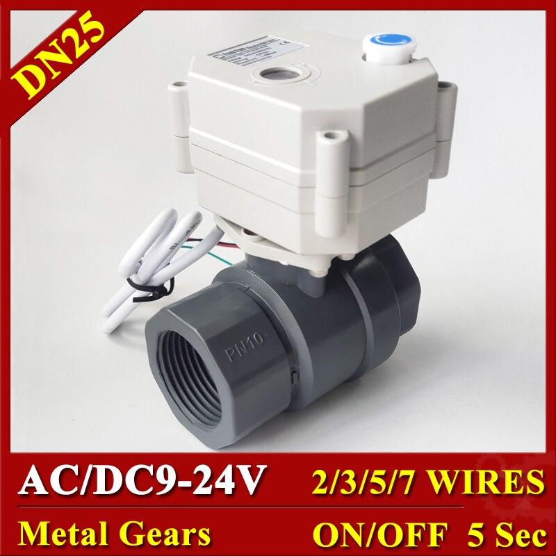 صمام مياه كهربائي بتجويف PVC DN25 ، صمام كروي مصغر 1 بوصة مع 3 أسلاك تحكم في إمداد خزان المياه أو الاستنزاف