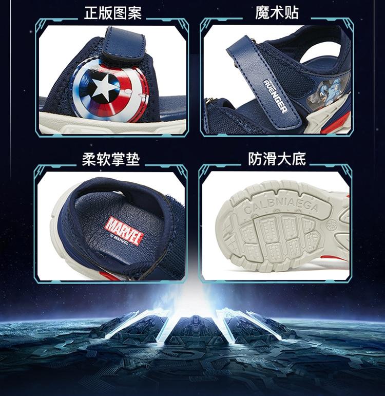 Marvel Avengers Captain America Boys Sandals Soft Sole Children's Beach Shoes Kids Shoes Kids Sandals enlarge
