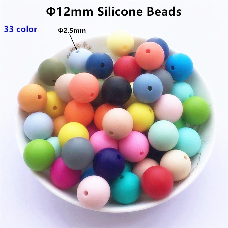 Chenkai 100 шт. 12 мм Искусственные Силиконовые бусины для прорезывателя «сделай сам» пустышка зажим цепочка жевательная игрушка