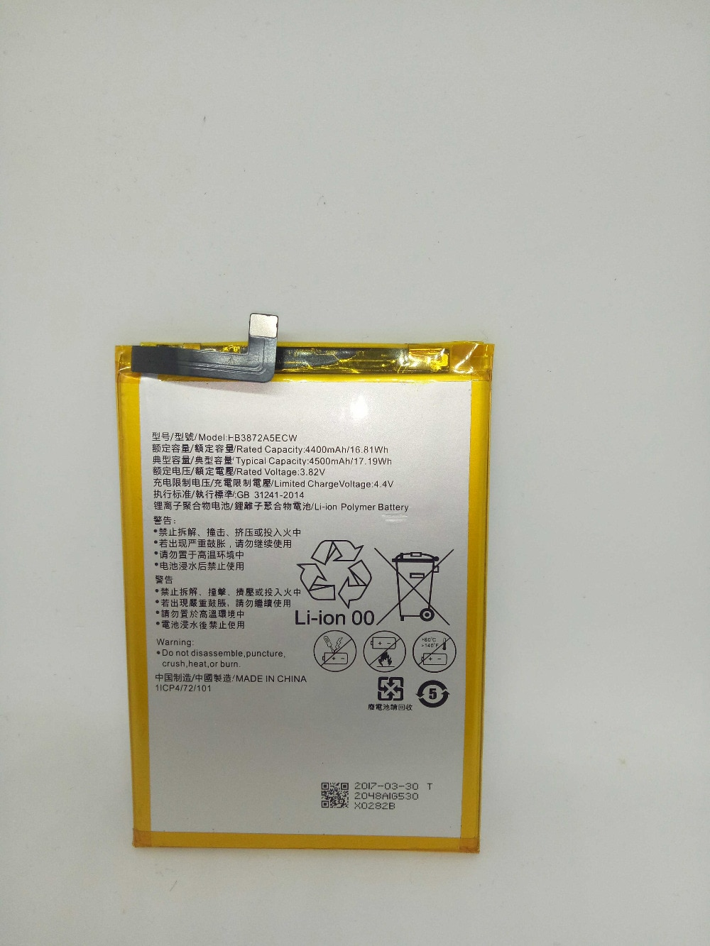 High Capacity HB3872A5ECW 4500mAh Phone Battery For Huawei Honor Note 8 Replacement Mobile Battery B
