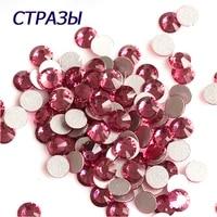 ctpa3bi 2058 rose diy crafts diamond nail arts accessories rhinestones flat shape glue on ornament crystal stones for clothes