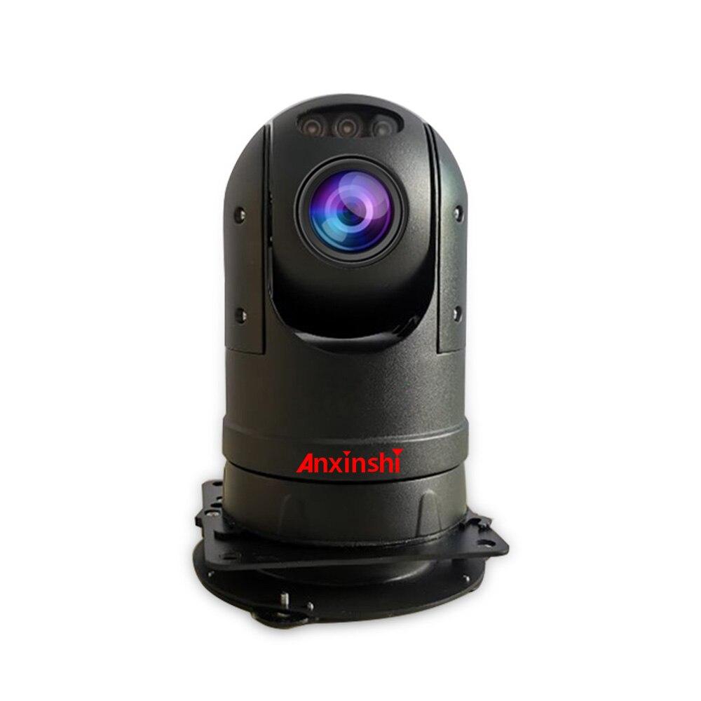 4K 30X Starlight مركبة الأشعة تحت الحمراء كاميرا متحركة H.265 HD IP مركبة شنت كاميرا متحركة سوني IMX415 مركبة شنت كاميرا تعمل بالأشعة تحت الحمراء