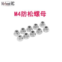 Feiyue  For FY-01/FY-02/FY-03 W12079 Nut M4 RC Car Parts