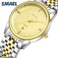 smael mens watches luxury brand business watches waterproof alloy men quartz wristwatches steel diamond clock reloj hombre