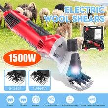 13 teeth 6 gears 1500W 220V Electric Sheep Shearing Cutter Scissor Goat Wool Shaving Adjustment Push Trimmer Tool cutter machine