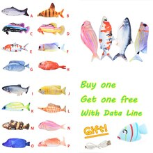 30CM Electronic Pet Cat Toy Free Gift Electric USB Charging Simulation Fish Toys for Dog Cat Chewing