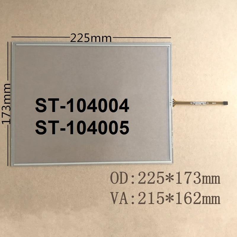 Nuevo 10,4 pulgadas de pantalla táctil 225*173mm panel táctil resistivo de 4 cables st-104004 st-104005