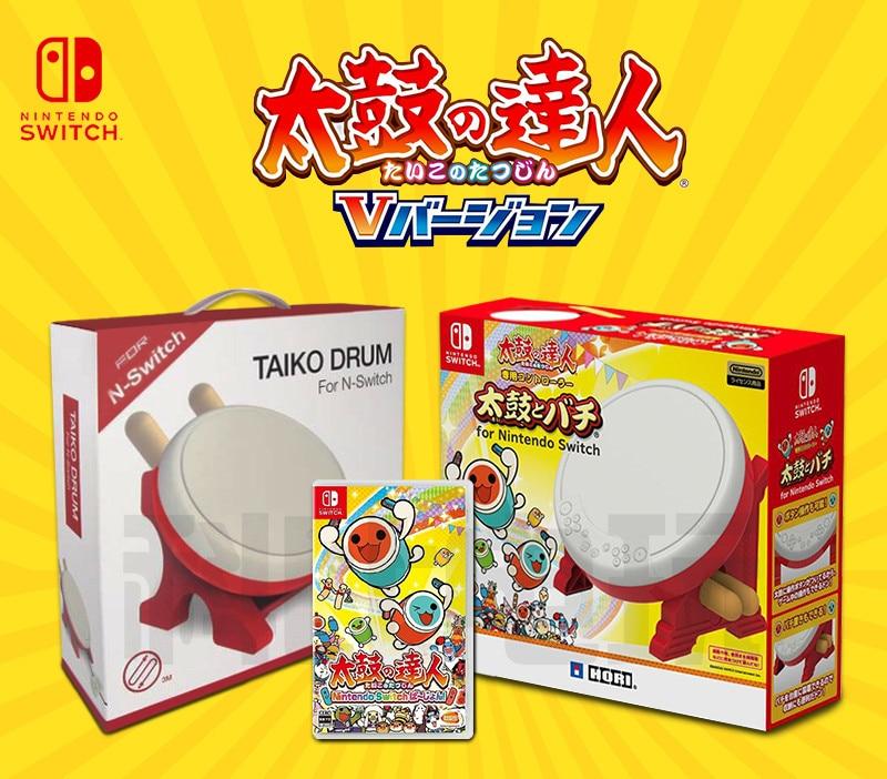 Tambor Taiko para Nintendo Switch, tambor de juego familiar