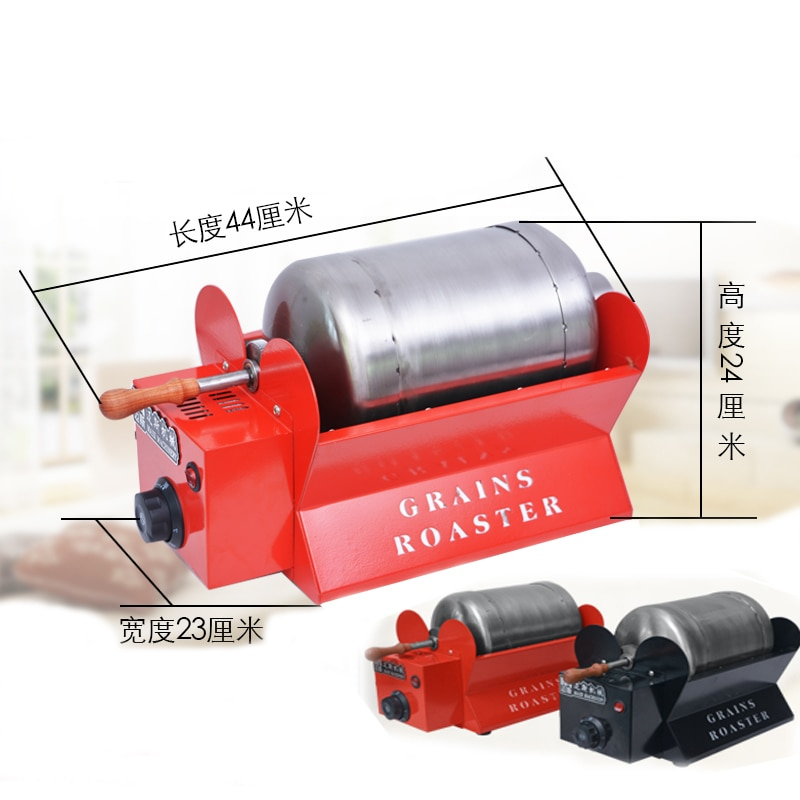 Electric Espresso Coffee Roaster Machine Espresso Coffee Beans Sesame Peanut Melon Seeds Nut Cereals Spices Baking Drying Tools