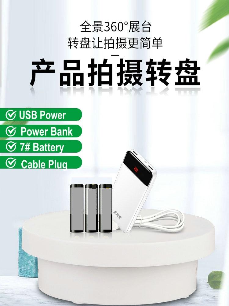 HQ BP01 12-25CM de la batería/Banco de energía/USB portátil giratorio eléctrico mesa giratoria de exhibición de soporte de la Base para fotografía Grabación de Vídeo