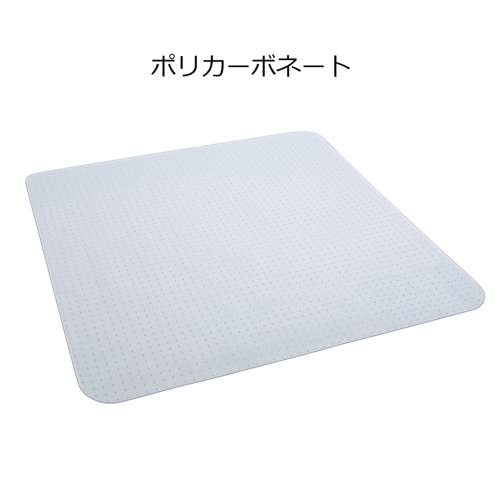 Inch Durable Long Life Eco-friendly High Impact Strength Scratchproof Home Office Chair Floor PVC Mat enlarge