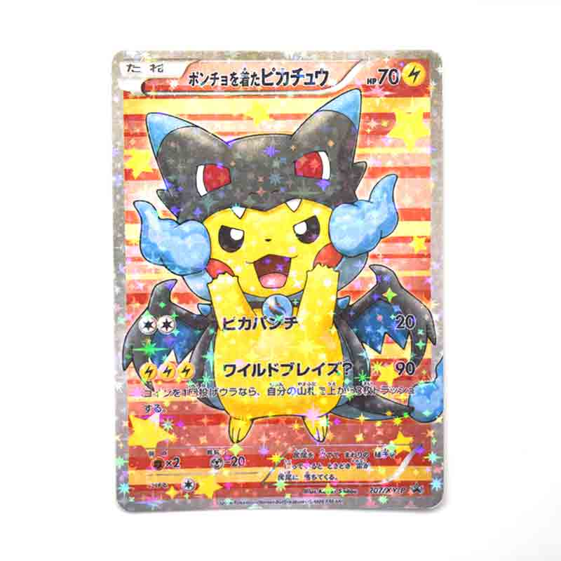 sticker panini 10517697 boxing anime stickers children hobbies cards toy boys girls Pokemon Cards Anime Novelty Cosplay Pikachu Super Mario Skin Star Flash Card Favorites Toys Children Boys Girls Holiday Gifts