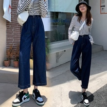 Jeans Women's Loose Autumn 2021 New Ankle-Tied High Waist Ankle-Length Dad Wide-Leg Grandma Banana P