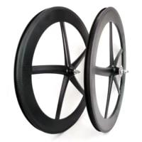 700c 25mm width 5 spokes clinchertubular carbon wheels five spoke 65mm depth for track road bike carbon wheelset