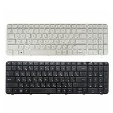 Russische Laptop Tastatur für HP FÜR Pavilion G6 G6-2000 G6Z-2000 g6-2100 G6-2163sr AER36Q02310 R36 RU