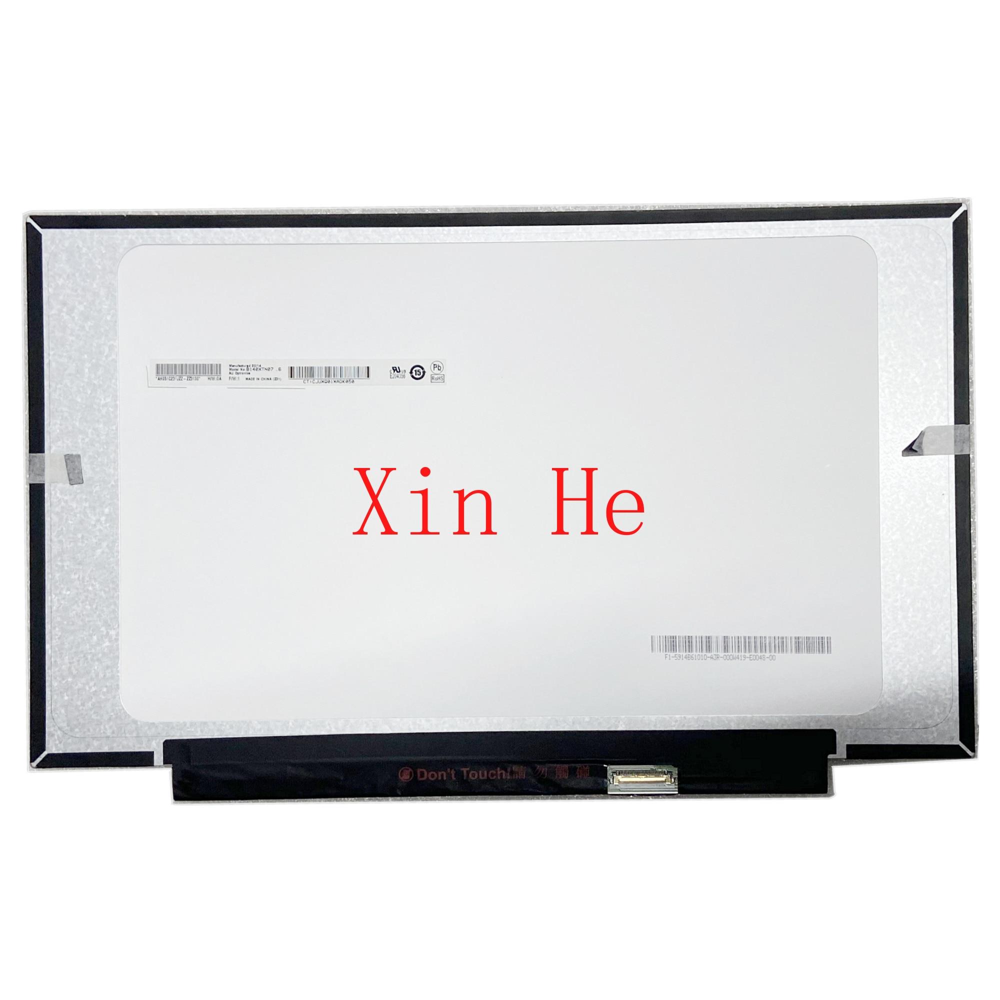 B140XTN07.6 صالح B140XTN07.3 B140XTN07.2 14.0 ''LCD شاشة 1920*1080 EDP 30 دبابيس