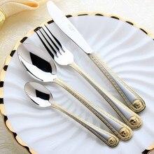 4 pcs/set Vintage Western Gold Plated Dinnerware Dinner Fork Knife Set Golden Cutlery Set Stainless Steel Engraving Tableware