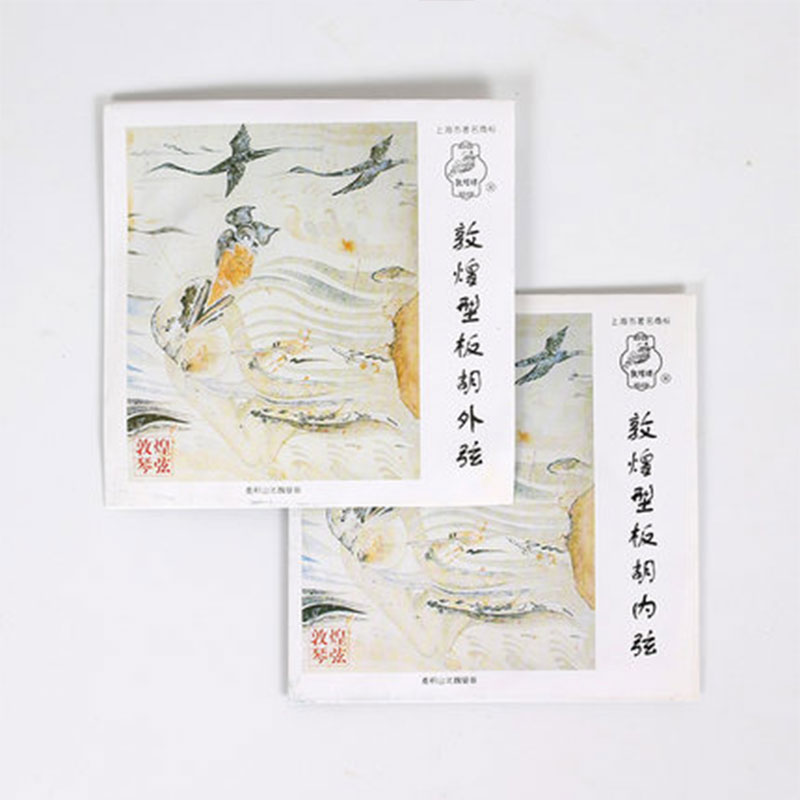 Dunhuang Banhu string inside outside set strings  Chinese national musical instrument strings enlarge