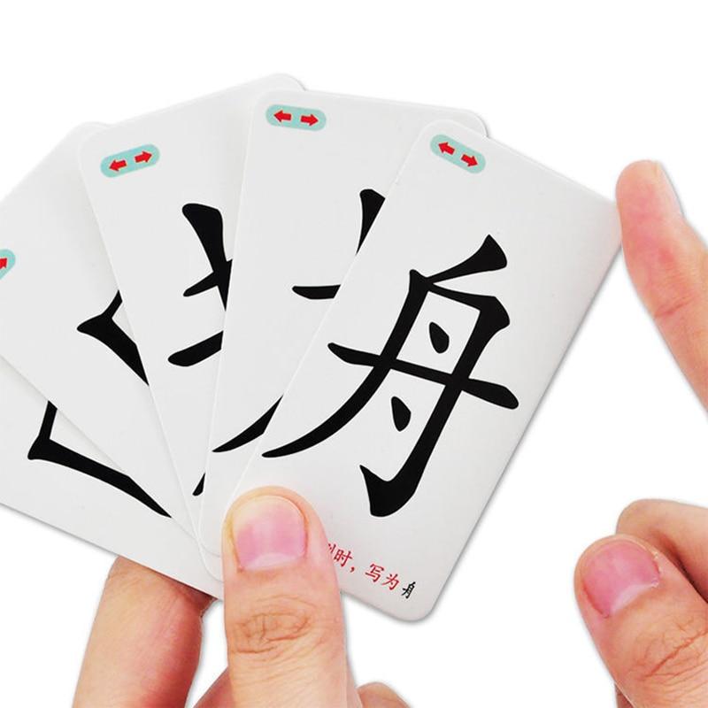 Детские познавательные пазлы, игрушки, волшебные китайские иероглифы для малышей, карты для познавательных игр, веселые игры в карты, пазлы,...