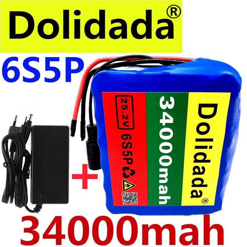 24 فولت 34Ah 6S5P 18650 بطارية ليثيوم أيون حزمة 25.2 فولت 34000mAh دراجة كهربائية الدراجة/الكهربائية/بطارية أيون الليثيوم حزمة + 2A شاحن