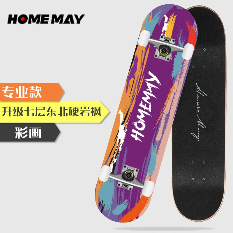 Professional Maple Skateboard 4 Wheel Teenagers Land Surfboard Skateboard Long Board Street Patineta Entertainment BY50HB