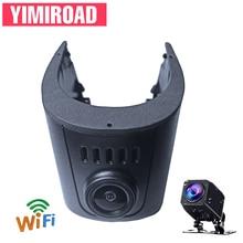 YIMIROAD نوفاتيك 96675 AD8-D WIFI جهاز تسجيل فيديو رقمي للسيارات لأودي A3 8p A4 b7 b8 أفانت TFSI A5 A6 C7 A7 4G A8 Q2 Q5 Q7 4M 3.0 TDI Q8 TT mk2 S7