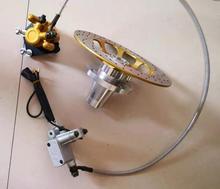 monkey bike front disc kits for updown front fork