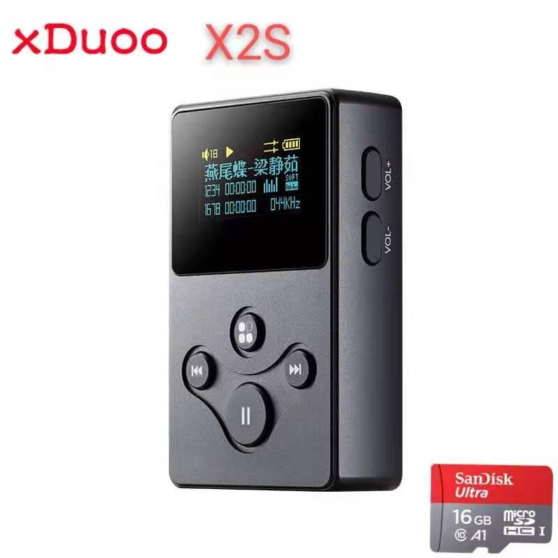 Xduoo X2S ضياع المعادن المحمولة HIFI مشغل موسيقى مضخم ضوت سماعات الأذن دعم DSD APE FLAC WAV تنسيق مع 250mW انتاج الطاقة