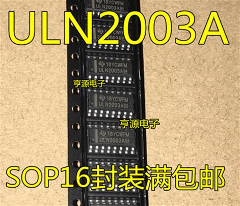 ULN2003 ULN2003A ULN2003ADR ULN2003AG SOP16