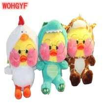 Lalafanfan peluche jouets en peluche Kawaii café Mimi canard jaune jeu de rôle girafe poulet peluche jouets saint valentin enfants cadeaux